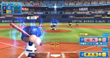 パワプロ2013試合画面
